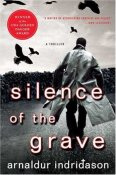 silence-of-the-grave